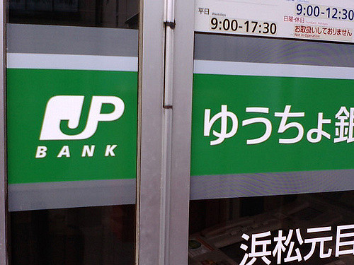 Bank jp