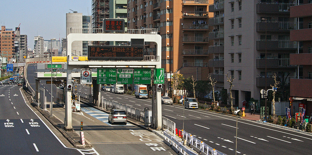 51cb54237ee When you travel a long way to a resort or other tourist destinations in  Japan, you can hardly avoid toll roads. The majority of expressways in Japan  are ...
