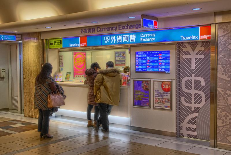 大阪の両替所